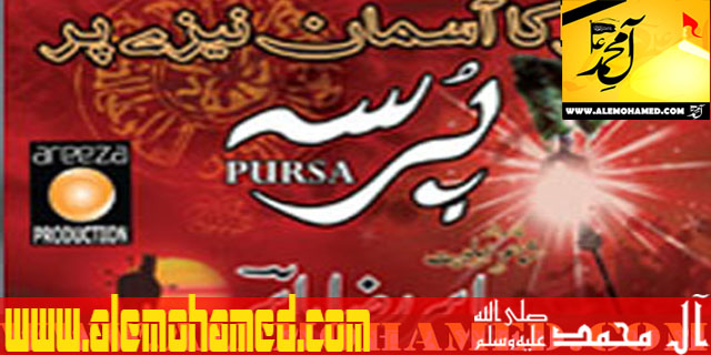 Yasir Raza Yasir 2014-15