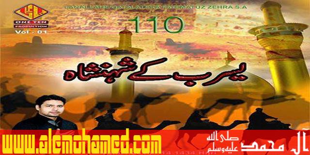 Syed Shujat Abbas 2014-15