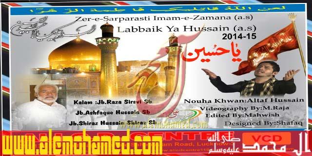 Altaf Hussain 2014-15