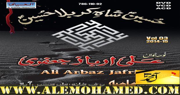 Arbaz Jafri 2014-15