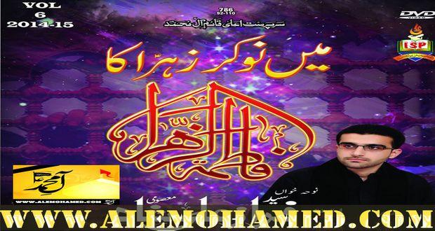 Faraz Ali Shah 2014-15