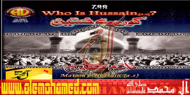 Fatemah Ladak 2015