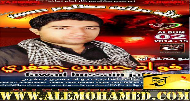 Fawad Jafri 2014-15