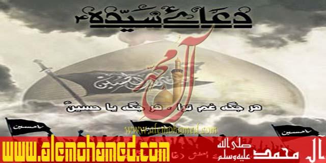 Ghazi Sangat 2014-15