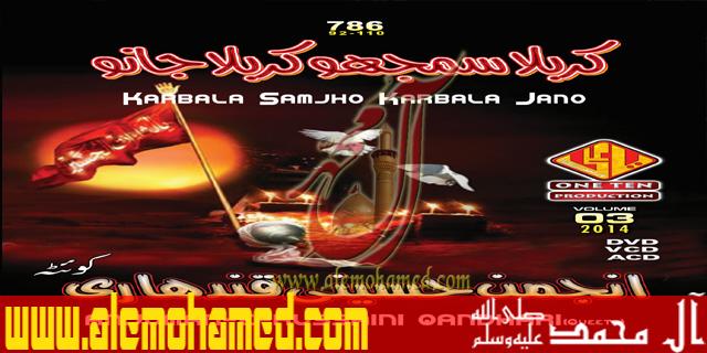 Manzoor Asghar 2015