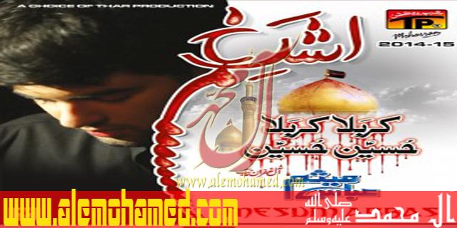 Messum Abbas 2015