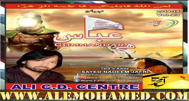 Nadeem Jafri 2014-15