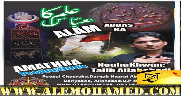 Talib Allahabadi 2014-15