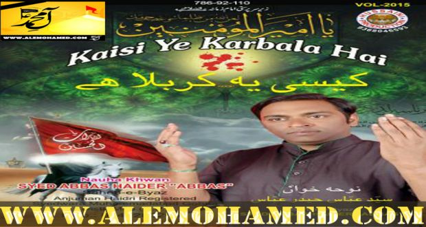 Syed Abbas Haider ABBAS 2015