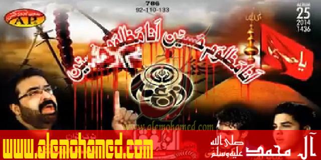 Al Zulfiqar 2015