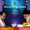 100_Ali Deep Ramzan 2015