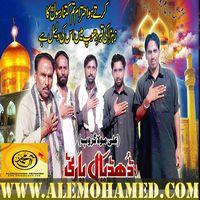 coming_Dandiyal Party soon 16