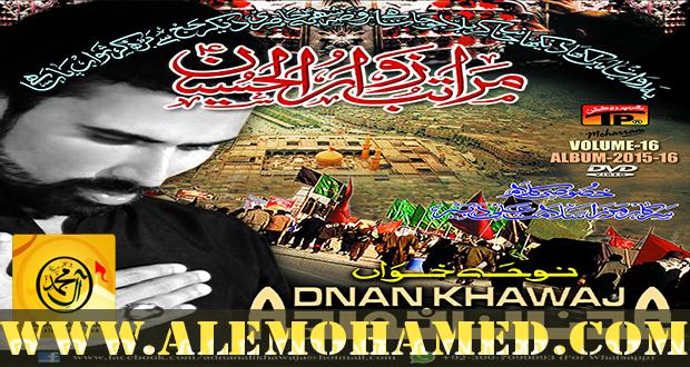 Adnan Khuwaja Nohay 2015-16