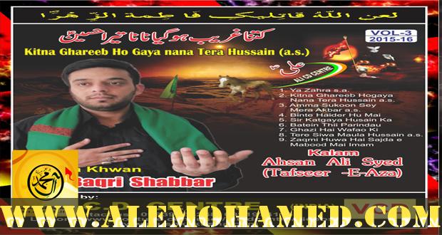 Ali Baqri Shabbar Nohay 2015-16