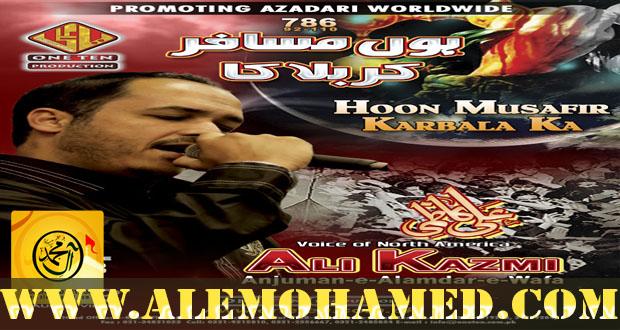 Ali Kazmi Nohay 2015-16