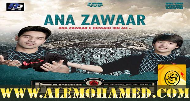 Ali Shanawar & Ali Jee Nohay 2015-16