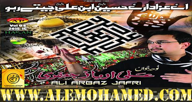 Ali Arbaz Jafri Nohay 2015-16