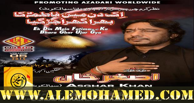 Asghar Khan Nohay 2015-16