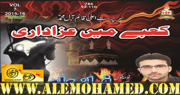 Faraz Ali Shah Nohay 2015-16