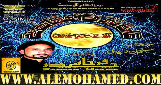 Farhan Haider Nohay 2015-16