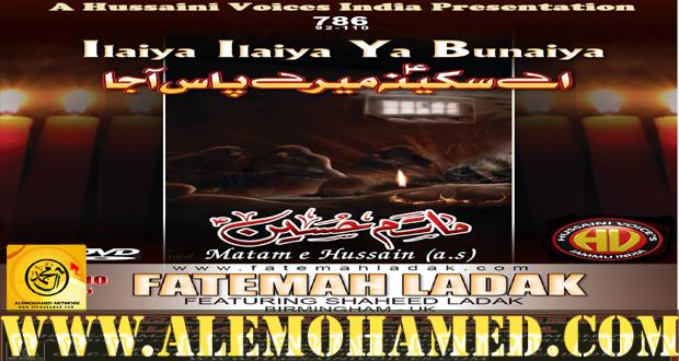 Fatemah Ladak Nohay 2015-16