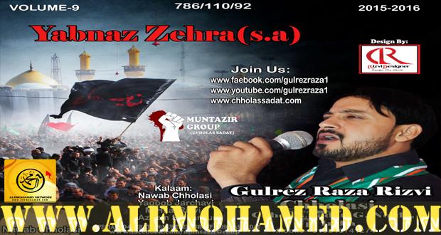 Gulrez Raza Chholasi Nohay 2015-16
