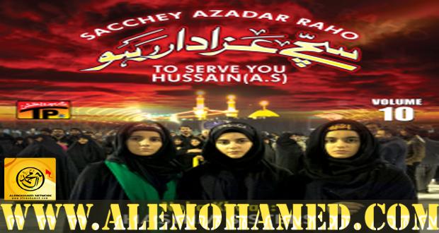 Hashim Sister Nohay 2015-16