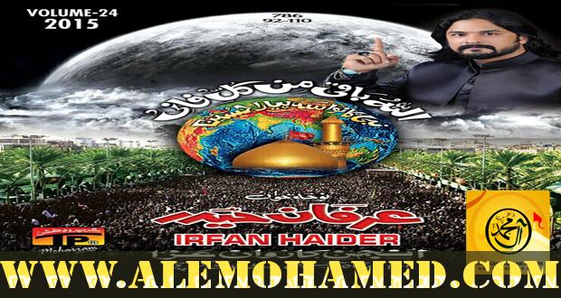 Irfan Haider Nohay 2015-16