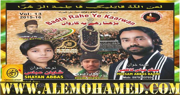 Messum Abbas Kazmi Nohay 2015-16