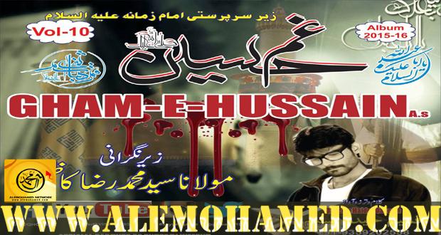 Qaseem Haider Qaseem Nohay 2015-16