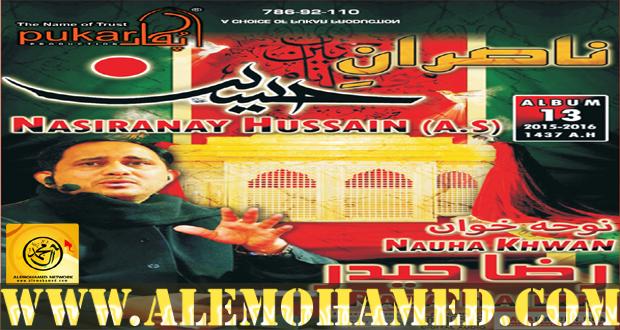 Raza Haider Nohay 2015-16
