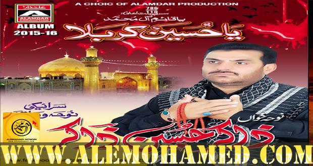 Zakir Hussain Zakir Nohay 2015-16
