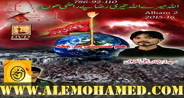 Zeeshan Ali Naqvi Nohay 2015-16