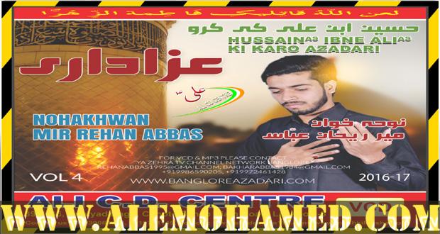 Mirza Rehan Abbas Nohay 2016-17