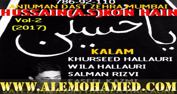 Sayyed Masoom Haider Nohay 2016-17