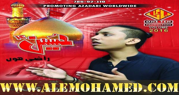 Ahsan Ali Nohay 2016-17