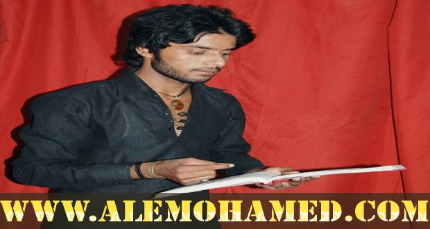 Alam Raza Sirsavi Nohay 2016-17