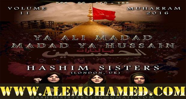 Hashim Sister Nohay 2016-17