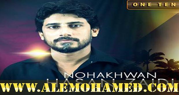 Hassan Zaidi Nohay 2016-17