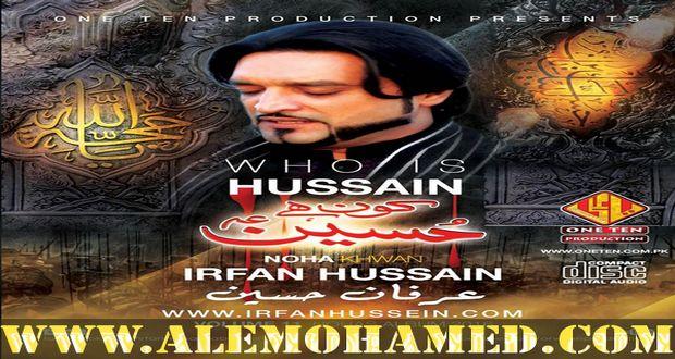 Irfan Hussain Nohay 2016-17