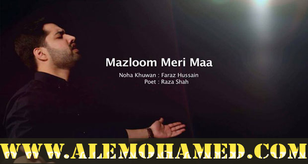 Faraz Hussain Zaidi Ayyam-e-Fatima Nohay 2017-18