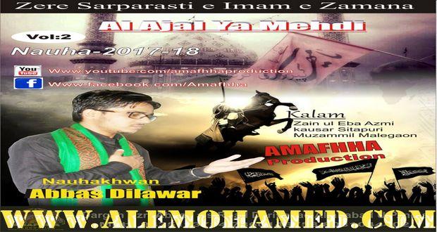Abbas Dilawar Nohay 2017-18