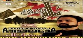 Adnan Khuwaja Nohay 2017-18