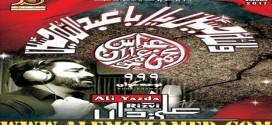 Ali Yazdain Rizvi Nohay 2017-18