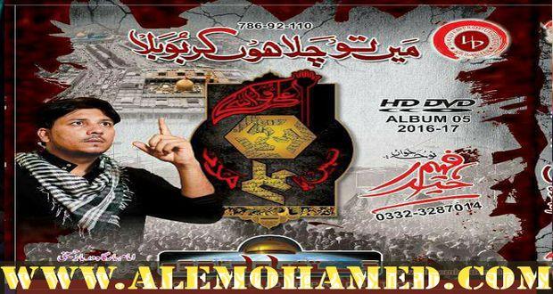 Faheem Haider Nohay 2017-18