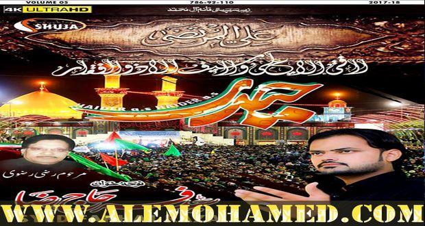 Farhaj Raza Nohay 2017-18