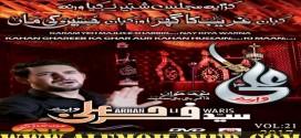 Farhan Ali Waris Nohay 2017-18