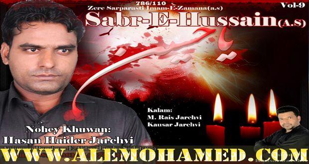 Hasan Haider Jarchavi Nohay 2017-18