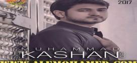 Kashan Abidi Nohay 2017-18