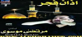 Murtaza Musavi Nohay 2017-18